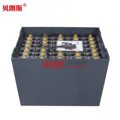 【贝朗斯】合力电瓶24-7PZS840H 合力叉车CPD35-HB7L冷库叉车蓄电池48V840Ah
