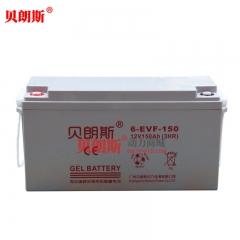 6-EVF-150汽车免维护动力电池12V150Ah 胶体电动汽车用蓄电池生产厂家